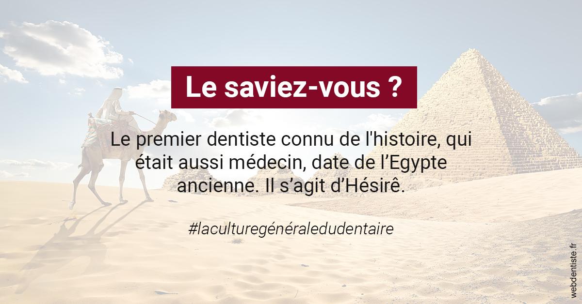https://www.philippe-aknin-chirurgiens-dentistes.fr/Dentiste Egypte 2
